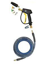 More details for detailing karcher short trigger & rubber hose set 5/10/15/20 meters