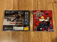 Virtua Cop 1 JAPAN Ver Sega Saturn