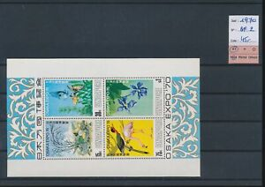 LN73156 Singapore 1970 Osaka expo fauna & flora sheet MNH cv 45 EUR