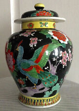 1930's Famille Noire Japan Ginger Jar. Peacock. Flowers.
