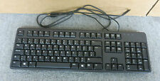 DELL C643N / KB212-B New Boxed Black USB UK Keyboard