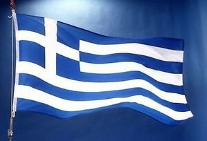 Giant Flag Of Greece Greek ΣΗΜΑΊΑ ΤΗΣ ΕΛΛΆΔΑΣ SPEEDY DELIVERY