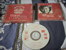 a941981 Kung Chiu Hsia 龔秋霞 EMI Pathe Malaysia/Singapore CD with Box 秋水伊人
