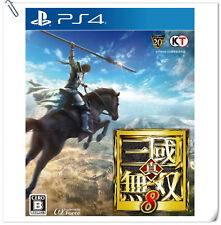 PS4 真三國無雙8 中文版 SHIN SANGOKU MUSOU 8 Dynasty Warriors 9 DW9 SONY Action Game SCE