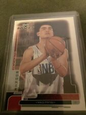 Yao Ming 2002-03 Upper Deck MVP #193 RC rookie- NM-MT condition Rockets
