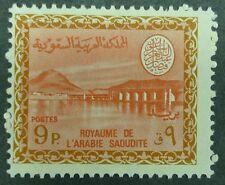 Saudi Arabia Wadi Hanifa Dam King Faisal Cartouche 9P Wmk 1968-76 SC#469 MNH