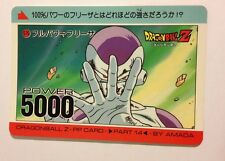 Dragon Ball Z PP Card 575