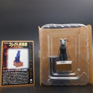 UHA Collect Club Ancient Civilization - Egypt cat goddess Bastet Statue