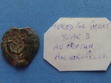 More details for 771) king of judea herod the great bronze prutah bc40-4 14mm £40.00 uk post paid