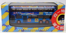 MBE 1/76 Scale Model Bus MB105 - Dennis Dragon/Duple Metsec Citybus Hong Kong