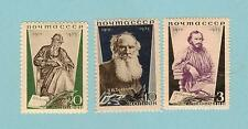 Mint Hinged Postage Russian & Soviet Union Stamps