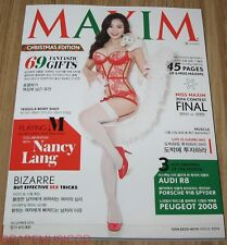 MAXIM KOREA ISSUE MAGAZINE 2014 DEC DECEMBER NEW