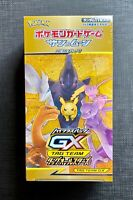 (X1) Pokemon Japanese Booster Box SM12a Tag All Stars