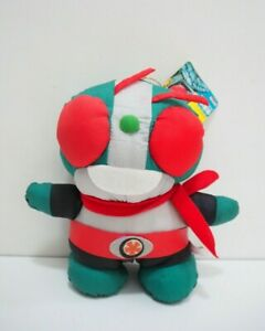 "Kamen Masked Rider V1 Taffeta Banpresto 9"" Plush 1994 Stuffed Toy Doll Japan"