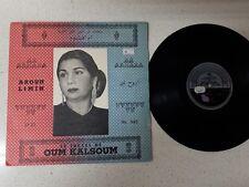 LP 10 OUM KALSOUM -AROUH LIMIN~ARABIC EGYPT *ULTRA RARE/PIANOPHON/ISRAEL*