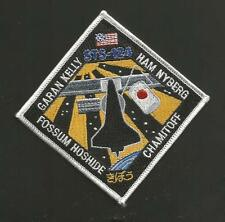 """SHUTTLE DISCOVERY STS-124    SPACE  PATCH  4  """""""