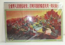 More details for vintage chinese poster cultural revolution propoganda 760mm x 530mm