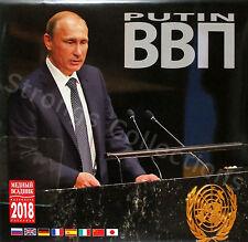 2018 Wall Calendar Vladimir Putin, President of the Russia, 100% Original!