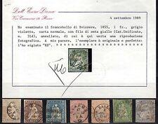 SUISSE SWISS SCHWEIZ 1854-62 Helvetia Assise Série Complèt D'OCCASION (FG)