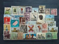 PORTUGAL COLONIES SELECTION OF STAMPS (1)