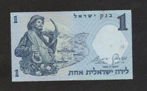 1 LIROT EXTRA FINE CRISPY BANKNOTE FROM ISRAEL 1958 PICK-30