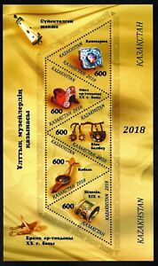 2018. Kazakhstan. Treasures of the National Museum. M/sheet. MNH