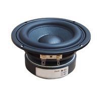 "4.5"" inch 4Ohm 6Ohm 8Ohm 40W Audio Speaker Woofer Subwoofer Loudspeaker Bass #2"
