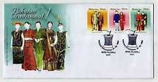 [JSC] 2006 Malaysia TRADITIONAL COSTUMES FDC