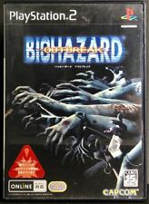 Resident Evil / Biohazard: Outbreak - PS2 Capcom Survival Horror Game Japan F/S