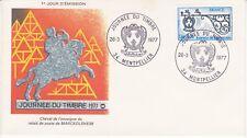 Enveloppe 1er jour FDC 1977 - Journée du timbre Relais de Poste Marckolsheim