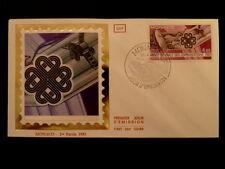 MONACO PREMIER JOUR FDC YVERT  1373      COMMUNICATIONS, SATELITTE    4F    1983