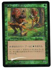 Llanowar Elves FOIL MTG 7th Seventh Edition Japanese SP See Scans