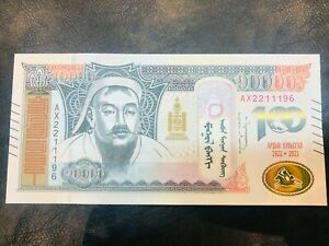 Mongolia 2021 100th anniversary of the People's Revolution special 10000 tugrik