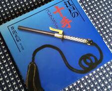EDO JITTE COLLECTION Jutte Japanese Edo-period Samurai Katana Book