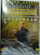 Taoist Seconday health preserving exercise Qigong-Taoïste Qi Gong-Xuan tongzi