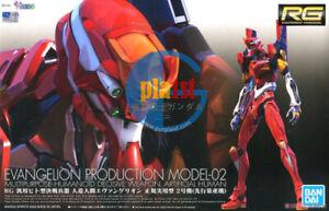 Brand New Unopen RG Evangelion EVA Unit 02