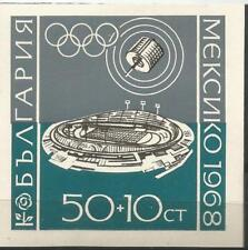 BULGARIA Scott# B34 Olimpiada MEXICO 1968