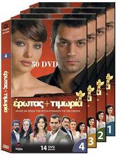 EROTAS KAI TIMORIA (Ask ve ceza) TURKISH GREEK TV - 4 HUGE BOXES - 50 DVD UNCUT