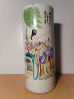 Vase porcelaine rouleau chinois ancien Chine 19 siècle chinese China