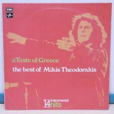"33T The BEST OF Mikis THEODORAKIS Vinyl LP 12"" A TASTE OF GREECE Grèce EMI 70874"