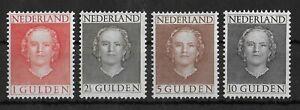 """NETHERLANDS 1949 Mint VLH """"En Face"""" complete Set of 4 NVPH #534-537 CV €1150 VF"""