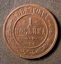 1883 EM 1 KOPEK OLD IMPERIAL COIN RUSSIA ALEXANDER III ORIGINAL
