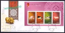Hong Kong 2007 Zodiac Series New Year of the Pig, Miniature Sheet Stamps on FDC