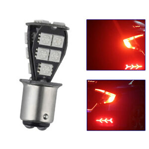 1* Red 1157 BAY15D P21/5W 18SMD CANBUS Error Free Brake Tail Car LED Light Bulbs