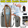 Baby Milk Bottle Heater Portable USB Heating Intelligence Travel Milk Warmer Bag