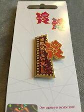 THEATRE MUSICAL SIGN Pin Badge   London 2012 Olympic Games