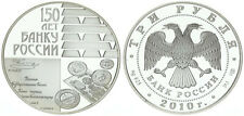 Russian SILVER coin 3 rubles The 150th Anniversary of the Bank of Russia 2010