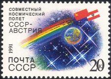 Russie 1991 ESPACE/soviétique-autrichienne Vol/Drapeaux/Terre/Rainbow 1 V (n11795)