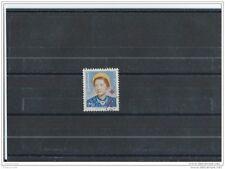 LOT : 052017/409A - VIETNAM 1952 - YT N° 17 OBLITERE TTB