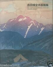 NEW Art Book The Complete WoodBlock Prints of Hiroshi Yoshida from Japan
